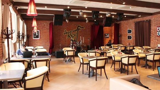 Ресторан Эссе - Рецензия (3 из 4) - Рестораны Москвы - Афиша.