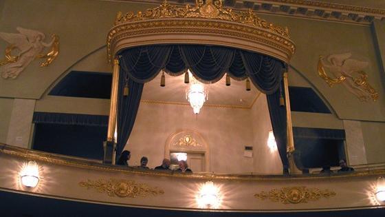 Театр музыкальной комедии