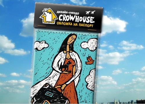 Магазин. Crowhouse. Обложка на паспорт Девушка с чемоданом .