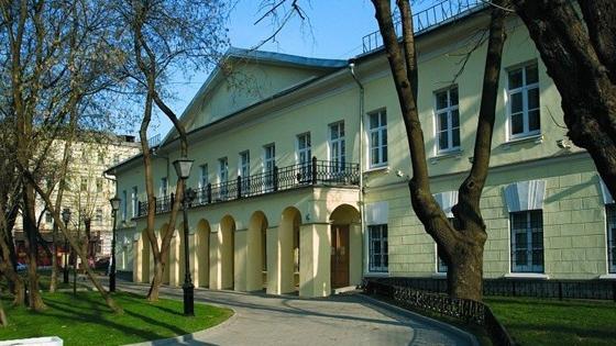 Музей Дом Гоголя - Карта