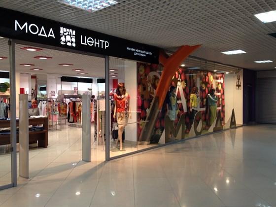 Магазин Женской Одежды Петрозаводск